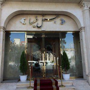 تور مشهد با قطار فدک هتل ملیسا