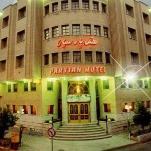تور لوکس شیراز هتل پارسیان با قطار و هواپیما