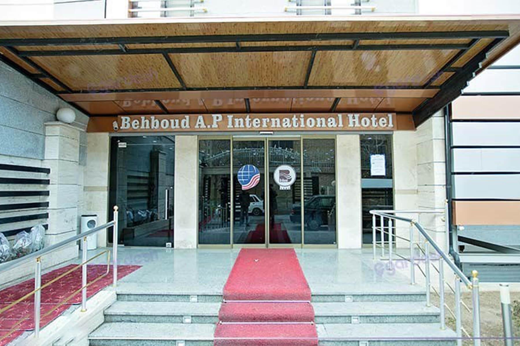 تور تبریز هتل بهبود چهار ستاره زمینی و هوایی