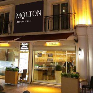 تور هتل مولتون بی اوغلو استانبول