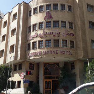 تور شیراز هتل پارسیان