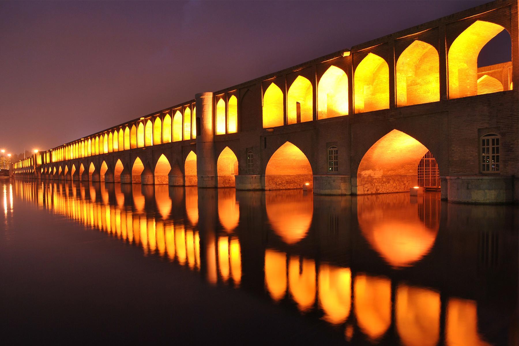 تورهای اصفهان