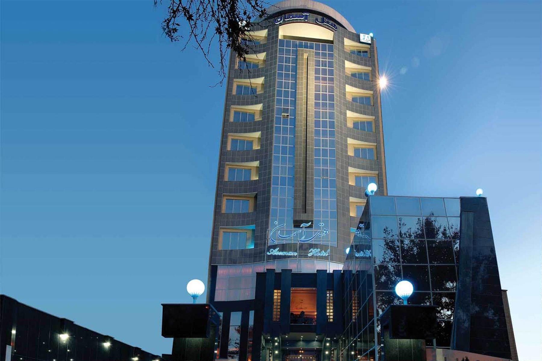 تور لوکس اصفهان هتل آسمان