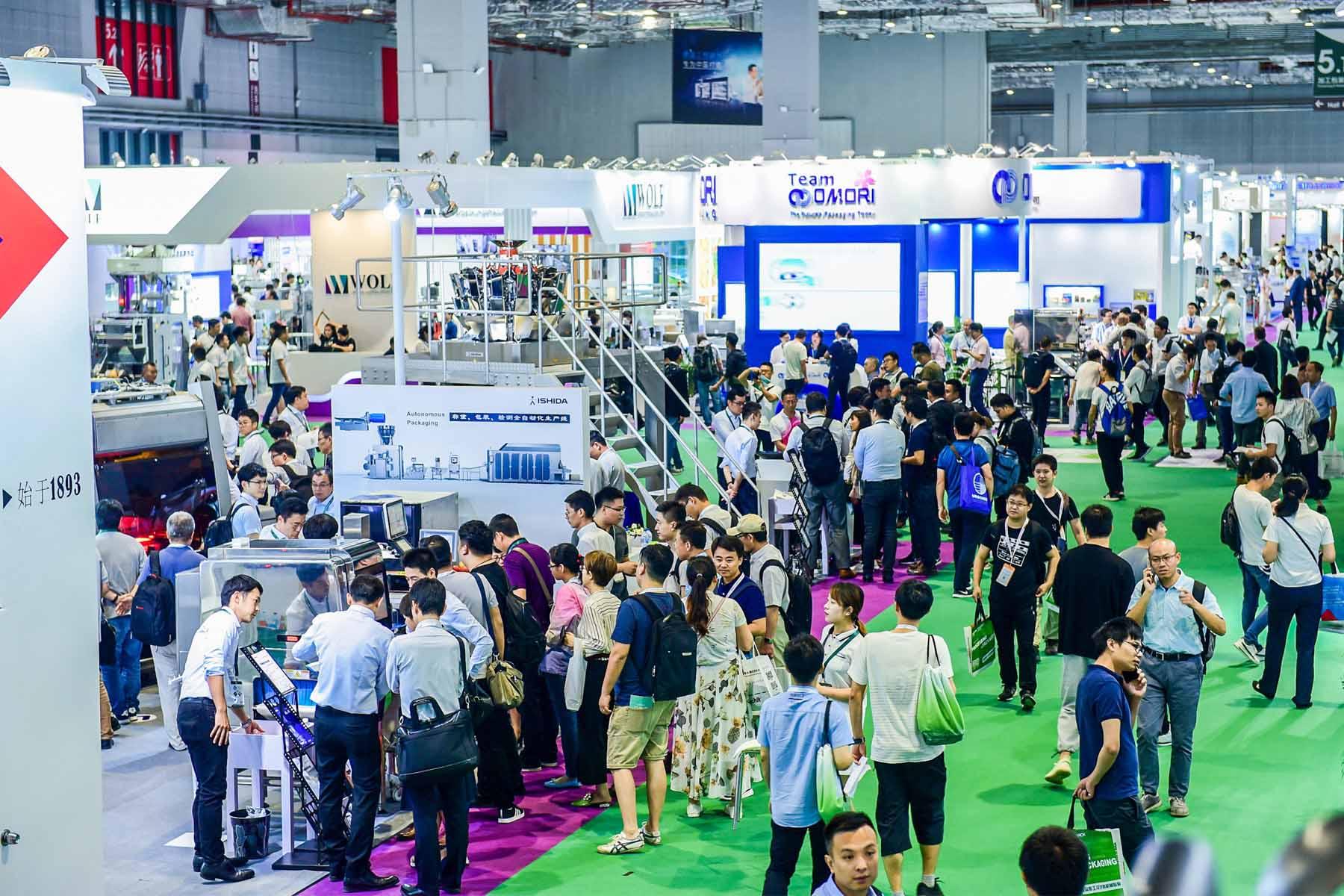 تور نمایشگاهی چین (گوانگجو)
