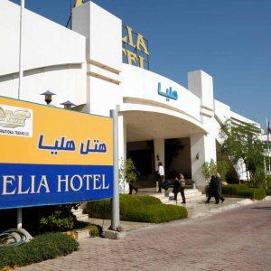 تور کیش هتل هلیا