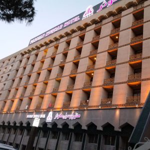تور اصفهان هتل پارسیان کوثر