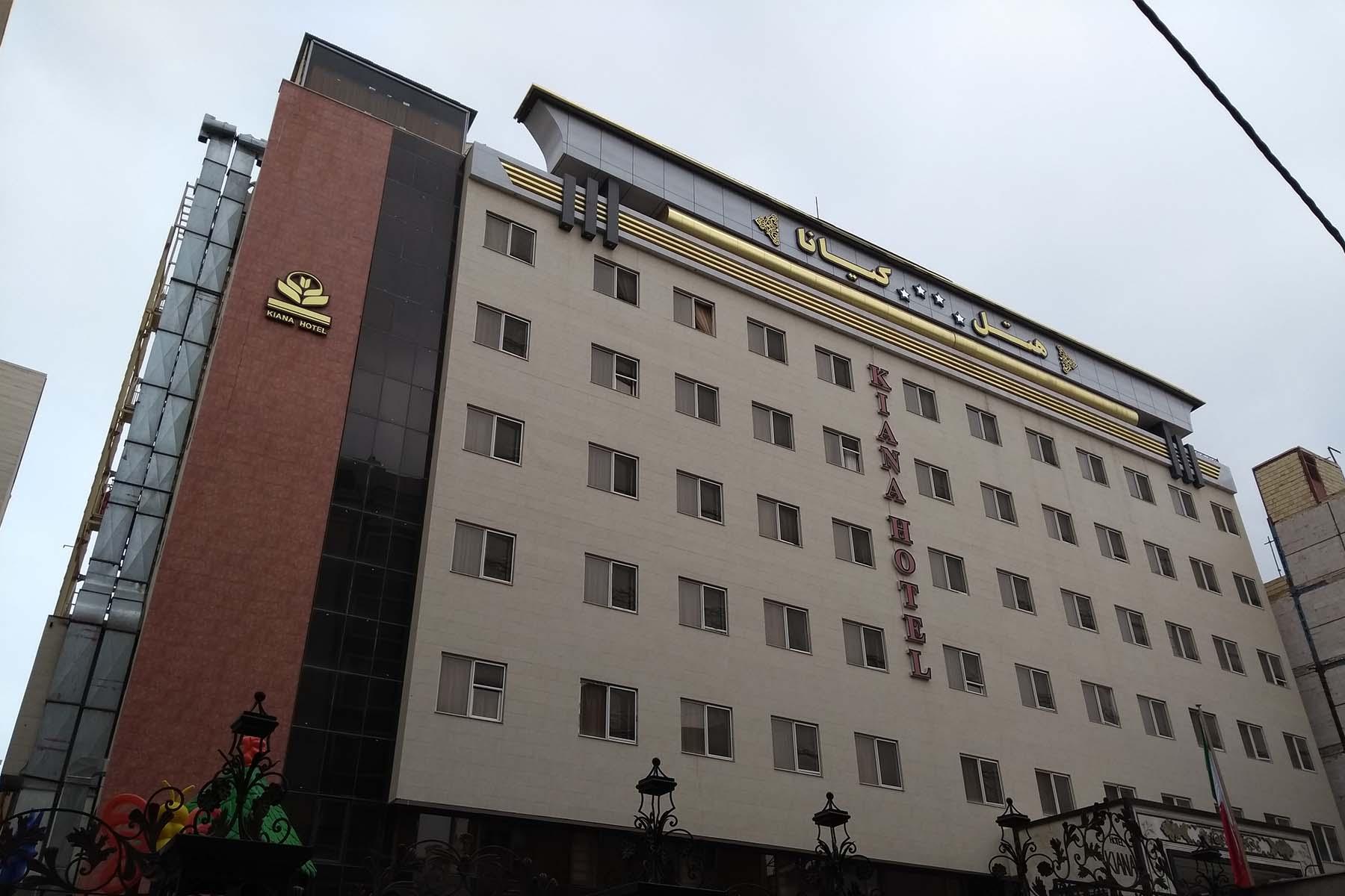 تور مشهد از اهواز هتل کیانا