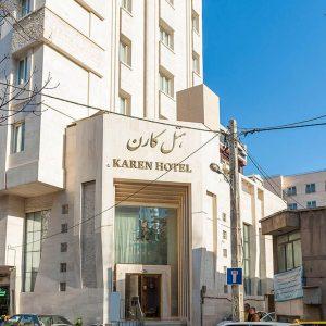 تور مشهد از تبریز هتل کارن