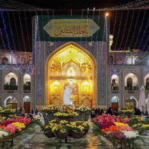 تور زمینی مشهد ویژه عید فطر