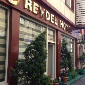 تور استانبول هتل ریدل