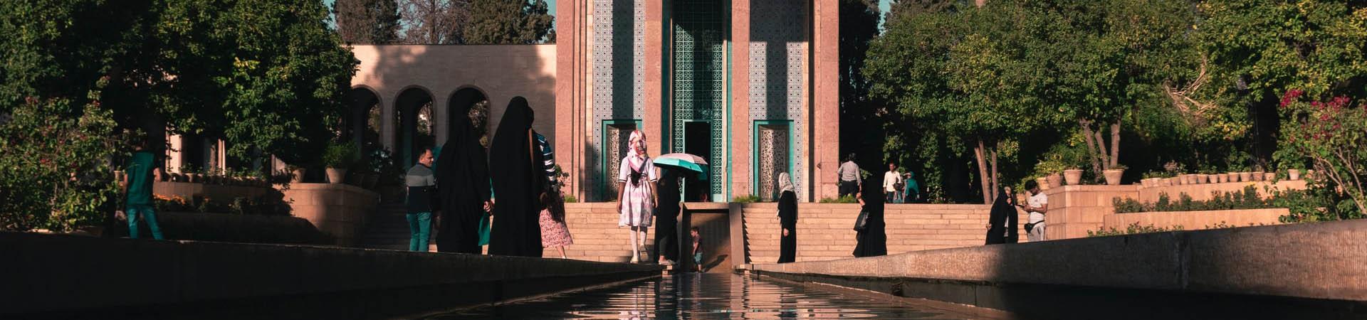تورهای لوکس شیراز - نهال گشت
